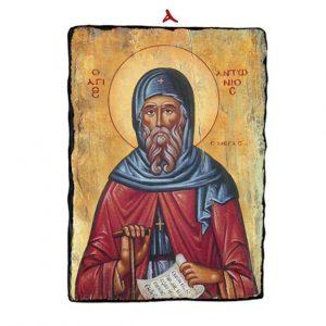 Χειροποίητη εικονα Αγίου Αντωνίου
