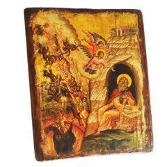 Αγ. Ιωάννης της Κλίμακος