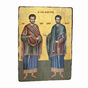Αγ. Ανάργυροι Κοσμάς & Δαμιανός (προστάτες των ασθενών)