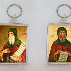 Μπρελόκ  Άγιος Αντώνιος