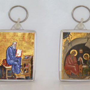 Μπρελόκ  Άγιος Ιωάννης ο Θεολόγος