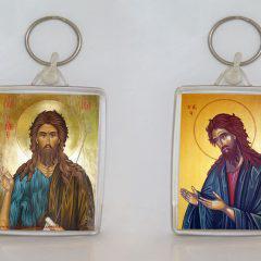 Μπρελόκ Άγιος Ιωάννης Ο Πρόδρομος