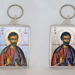 Μπρελόκ Ιούδας Ο Θαδδαίος