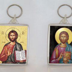 Μπρελόκ Χριστός Ο Ζωοδότης