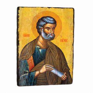 Αγ. Πέτρος Αποστολος