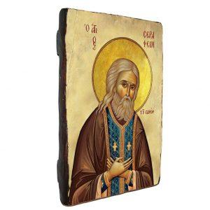 Άγ. Σεραφείμ του Σαρώφ