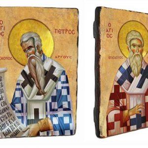 Αγ. Πέτρος Επίσκοπος Άργους