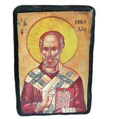 Αγ. Νικόλαος