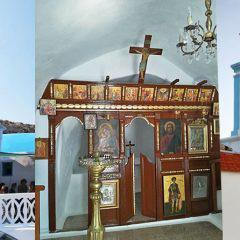 Εικόνες στο εκκλησάκι του Αη Γιώργη στην Κάσο!