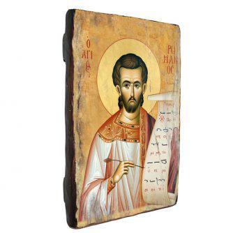 αγιος-Ρωμανος