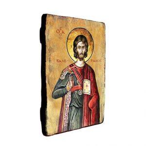 ο-αγιος-βαλεριανος