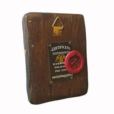 παλιο-ξυλο-εικονα Παναγια Καρδιώτισσα σε φύλλα χρυσο