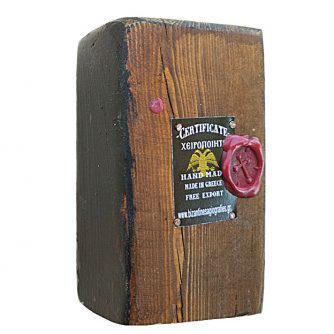 μασιφ-ξυλο