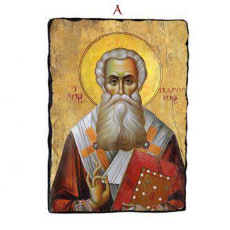 Αγιος Παρθενιος- A